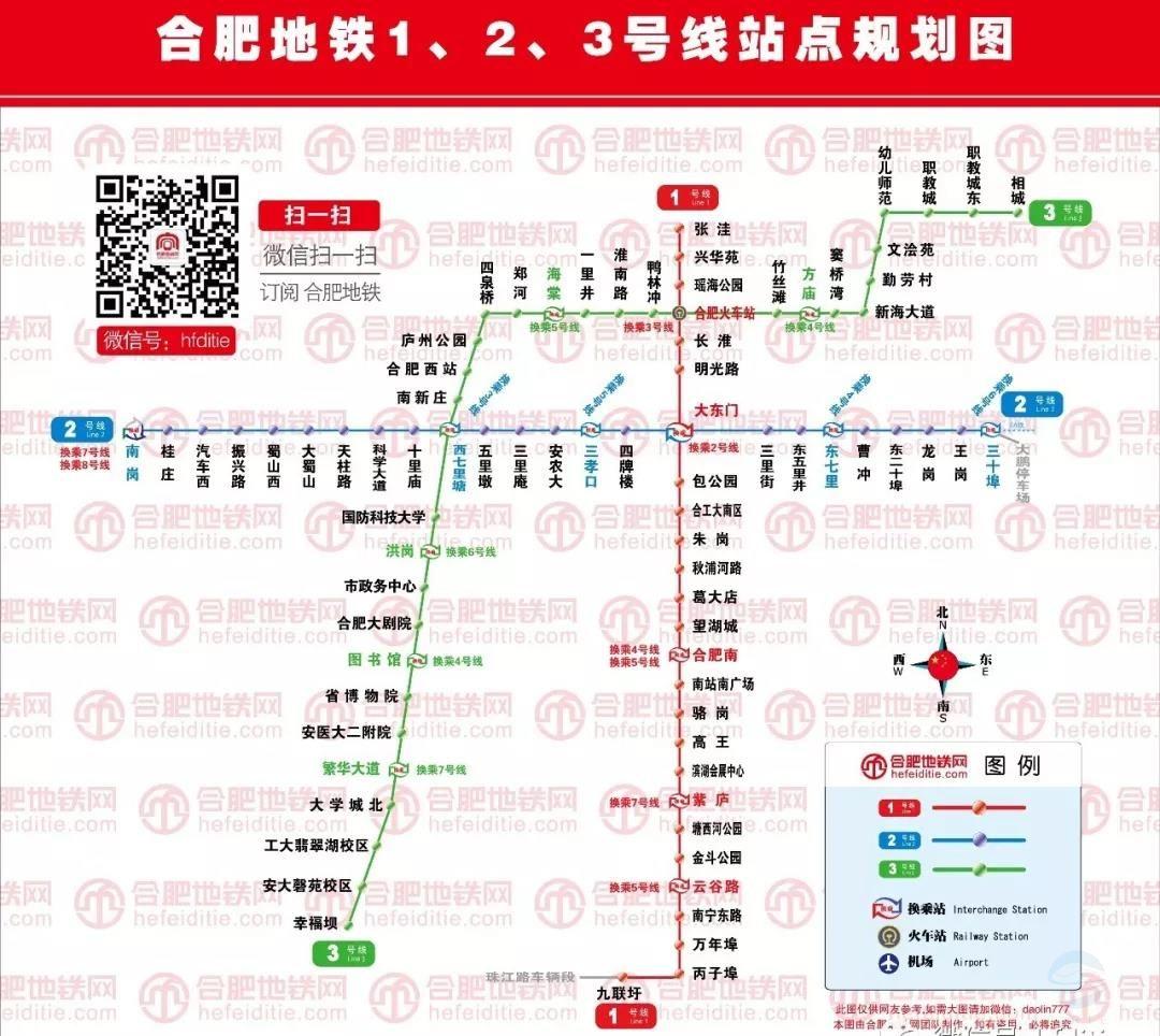 合肥轨道交通3号线!新消息!-中国网地产
